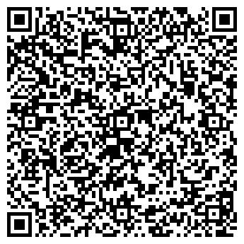 """QR-код с контактной информацией организации ООО """"Гермес"""""""