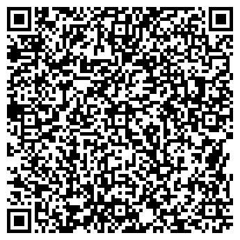 """QR-код с контактной информацией организации ООО """"Кром"""""""