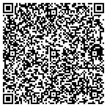 """QR-код с контактной информацией организации ООО """"Dental Clinic"""""""