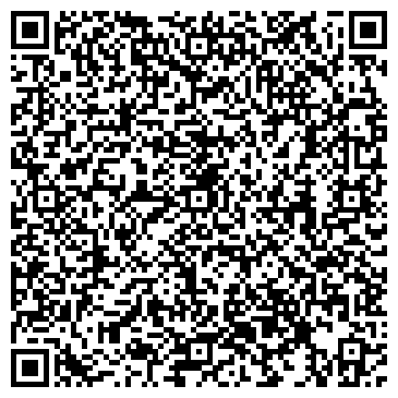 """QR-код с контактной информацией организации ИП Нардаева Б. В. """"Юридические услуги"""""""