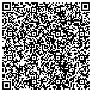 """QR-код с контактной информацией организации ООО """"Маркетинговая Компания Амистей"""""""