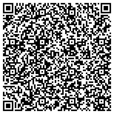 """QR-код с контактной информацией организации ООО ОсОО """"СтандартДевелопКонсалт"""""""