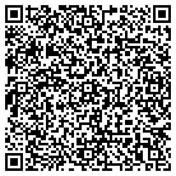 """QR-код с контактной информацией организации ИП """"АРОМА АТЫРАУ"""""""