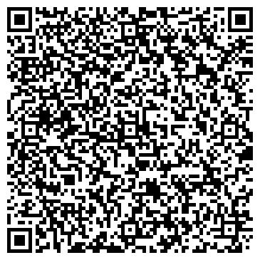 """QR-код с контактной информацией организации ООО """"Сион"""""""