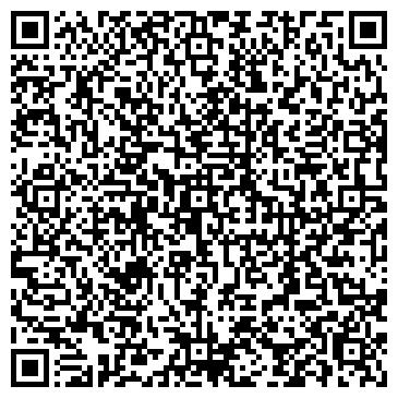 """QR-код с контактной информацией организации ООО """"Адвокат"""""""