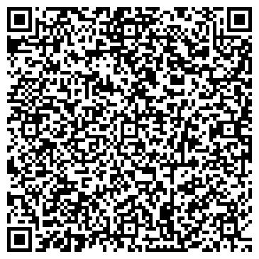 """QR-код с контактной информацией организации ООО """"СТРОЙТОРГГАРАНТ"""""""