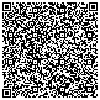 """QR-код с контактной информацией организации ООО """"Web-studio Almacom. ART-studio Aizicom"""""""