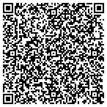 """QR-код с контактной информацией организации ИП """"1С ПРОФЕССИОНАЛ"""""""