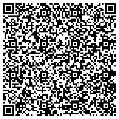 """QR-код с контактной информацией организации ООО Компания """"Натуральные масла"""""""