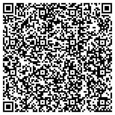 """QR-код с контактной информацией организации ООО """"Детская Академия Развития"""""""