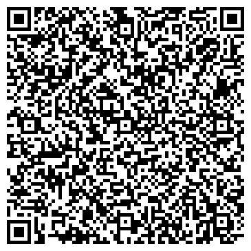 QR-код с контактной информацией организации ПОСОЛЬСТВО РЕСПУБЛИКИ ЙЕМЕН