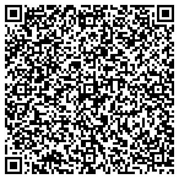 """QR-код с контактной информацией организации ООО """"КВАДРА ИНЖИНИРИНГ"""""""