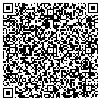 """QR-код с контактной информацией организации ООО """"Ямал ЛТД"""""""