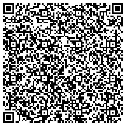 """QR-код с контактной информацией организации ООО Юридическая Фирма  """"ПЕРВАЯ ИНСТАНЦИЯ"""""""