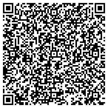 QR-код с контактной информацией организации ПОСОЛЬСТВО РЕСПУБЛИКИ КОЛУМБИЯ