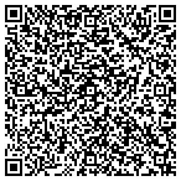 """QR-код с контактной информацией организации ООО """"Мастерцентр"""""""