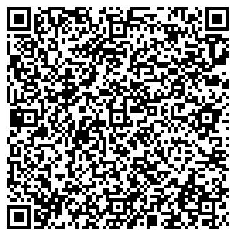 """QR-код с контактной информацией организации """"РекламаЛи"""""""