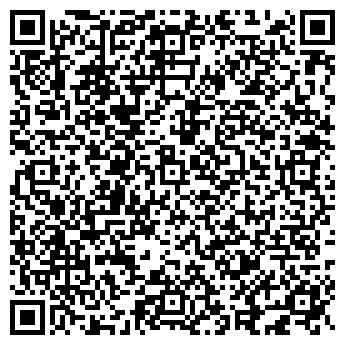 """QR-код с контактной информацией организации """"Big-Sale"""""""