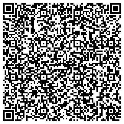 """QR-код с контактной информацией организации ООО """"Забайкальский центр Профориентации и развития личности"""""""