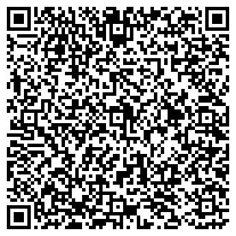 """QR-код с контактной информацией организации ООО """"Холод-сервис"""""""