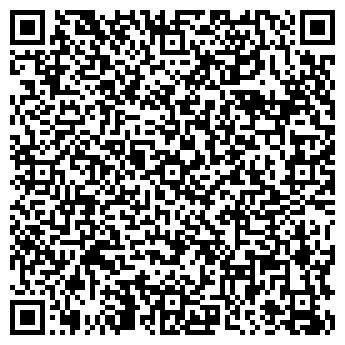 """QR-код с контактной информацией организации ТОО """"Жанхат"""""""