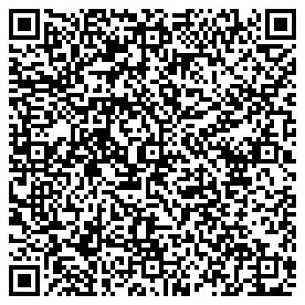 """QR-код с контактной информацией организации ООО """"А-Групп"""""""