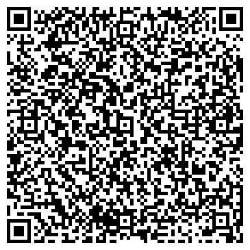 """QR-код с контактной информацией организации ООО """"Кирпичная компания"""""""