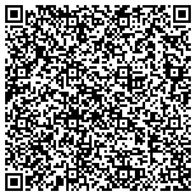 """QR-код с контактной информацией организации ООО """"Ринг Студио Ringstudio"""""""