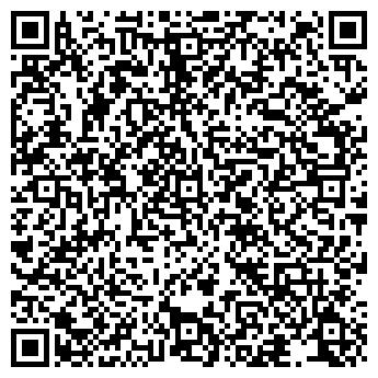 """QR-код с контактной информацией организации ООО """"Эстетик"""""""