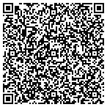 """QR-код с контактной информацией организации ООО Студия Красоты """"Счастье"""""""