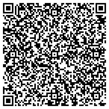 """QR-код с контактной информацией организации ООО """"Легаж"""""""