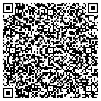 """QR-код с контактной информацией организации ИП """"Кейтеринг в Кокшетау"""""""