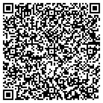 """QR-код с контактной информацией организации ООО """"Мальвина"""""""