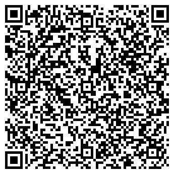 """QR-код с контактной информацией организации ЧТУП """"Ольса плюс"""""""