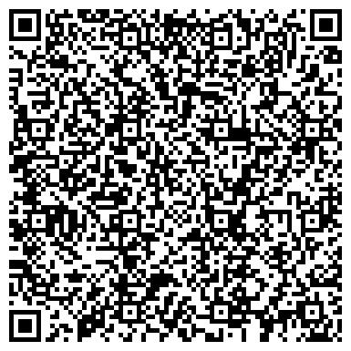 """QR-код с контактной информацией организации ООО """"Торговый Дом КМ-Сервис"""""""