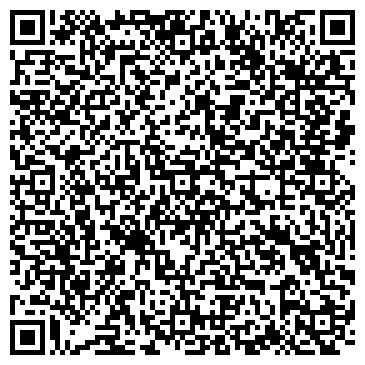 """QR-код с контактной информацией организации ИП Иванов Студия """"WebSiteProm"""""""