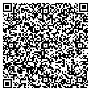 """QR-код с контактной информацией организации ООО """"ИНЛайт"""""""