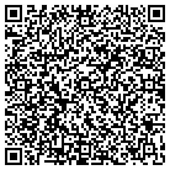 """QR-код с контактной информацией организации ООО """"ТурбоЭир"""""""