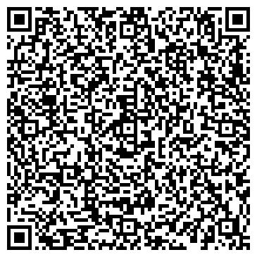 QR-код с контактной информацией организации ООО «АВГ Тех Строй»