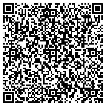 """QR-код с контактной информацией организации ООО """"Амир Пласт"""""""