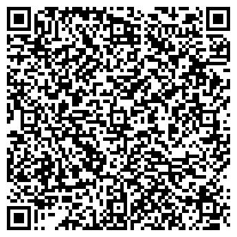 """QR-код с контактной информацией организации ООО """"Валди-кидс"""""""