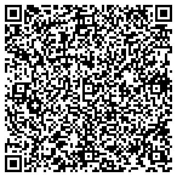 """QR-код с контактной информацией организации ООО """"Альянс Сервис"""""""
