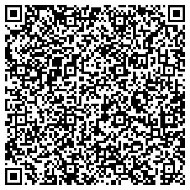 """QR-код с контактной информацией организации ИП Атабиев И Б Аутсорсинговая компания """"Аксар"""""""
