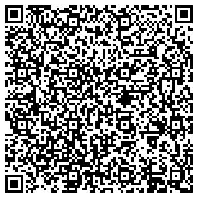 """QR-код с контактной информацией организации Рекламная компания """"Престиж"""""""