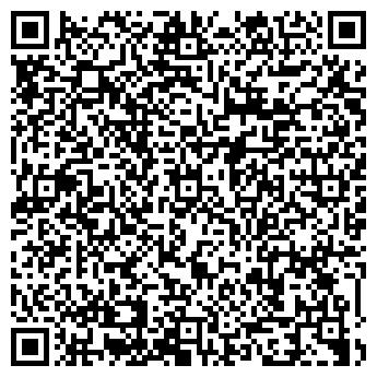 """QR-код с контактной информацией организации ООО """"Нуртау-А"""""""