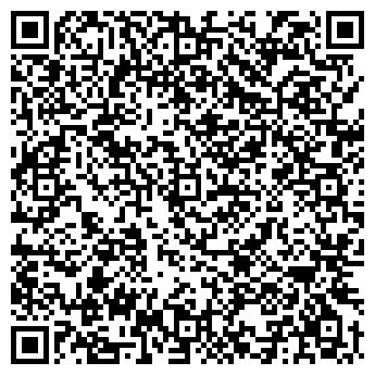 QR-код с контактной информацией организации ООО Строй ГОРОД