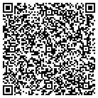 """QR-код с контактной информацией организации ООО """"БелАкваШторм"""""""