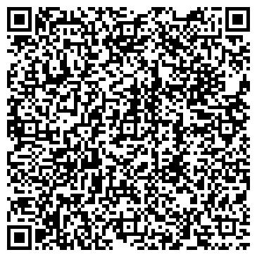 """QR-код с контактной информацией организации ООО """"Альфагаз"""""""