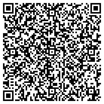 """QR-код с контактной информацией организации LTD АН """"Bishkek-Rielt"""""""