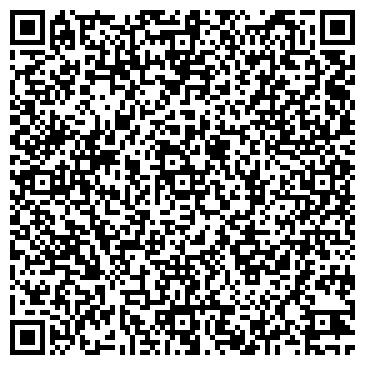 """QR-код с контактной информацией организации ФКУ """"Исправительная колония №46"""""""